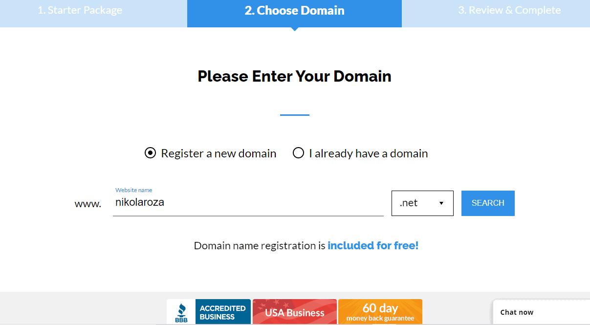 TMDHosting pick a new domain name