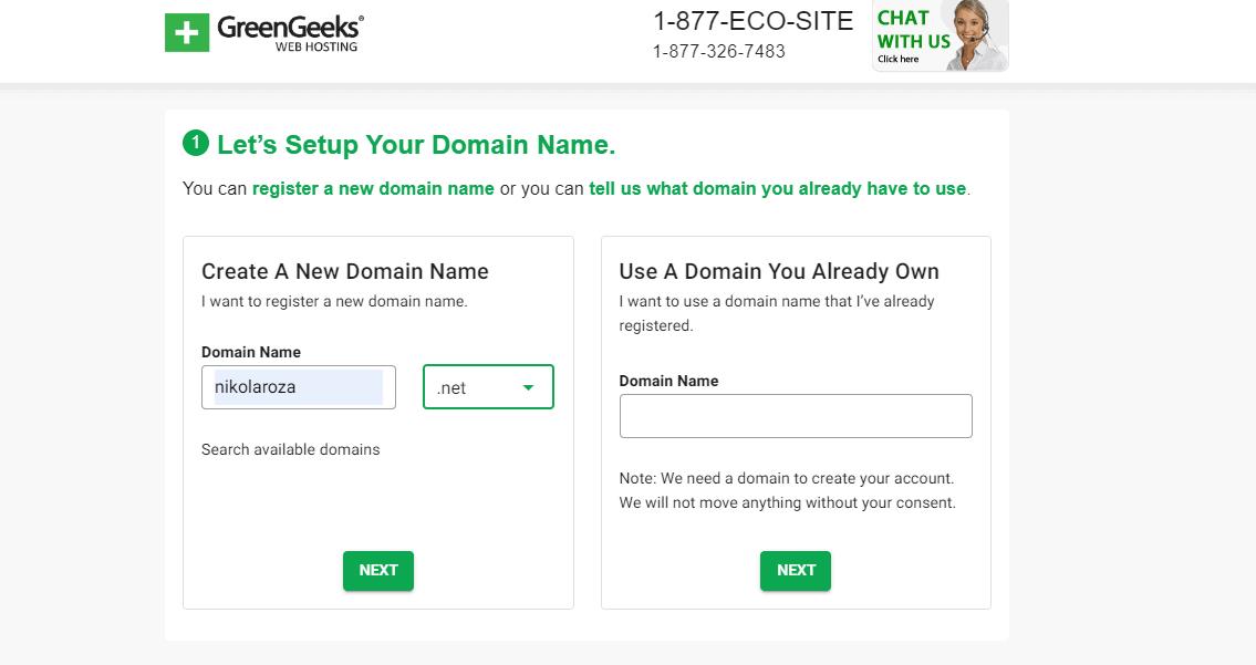 GreenGeeks domain setup