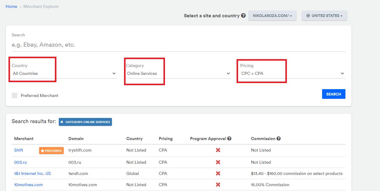Viglink affiliate program search function